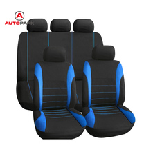 Universal waterproof car seat covers Front Seat Back Seat Headrest Cover Mesh car seat protector for Peugeot 307 Toyota VW(China)