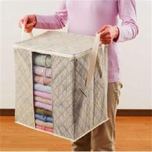 Luggage Travel Woman Bamboo Charcoal Clothing Storage Bag, Finishing In Hand Clothes Sorting Box, Non Woven Bag Brown