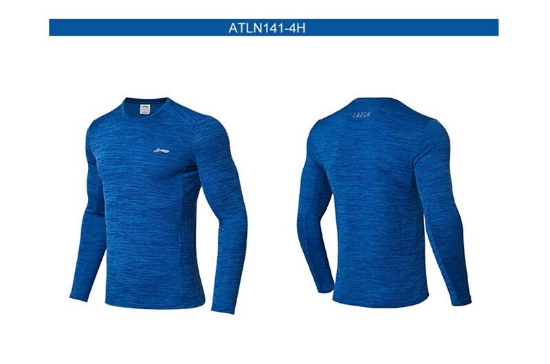 ATLN141 (7)
