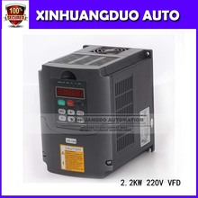 Best ! Promotion for 2.2KW 220V AC Frequency Inverter 400HZ VFD VARIABLE FREQUENCY DRIVE WITH Potentiometer Knob AC Inverter