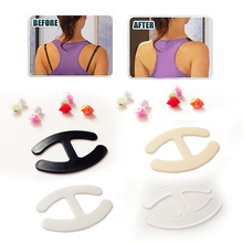 3pcs Colorful Invisible Bra Buckle Clips Perfect Adjust Wedding Bra Strap Clip Holder Underwear Accessories H-shaped(China)