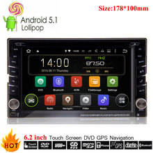 Automotive 6.2 inch 2 Din Universal Multimedia Android 7.1.1 OS Car DVD Player With GPS Navigation System Radio Stereo Head Unit