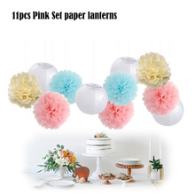 11pcs/set Pink Set Tissue Pom Pom Kids Bedroom Decoration Baby Shower Hanging Decor Ceremony Party White Paper Ball Lantern