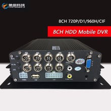 8ch mdvr factory direct supply 8channel hard disk video recorder H.264 mobile dvr truck/trailer/large car MDVR(China)