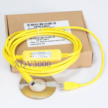 Programming Cable for GPW-CB03 VISTA WIN7 XP download USB to RS232(China)