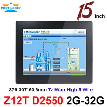 All In One Pc With 2MM Thin Panel 15 Inch Taiwan High Temperature 5 Wire Touch Screen Intel Atom D2550 Partaker Elite Z12T