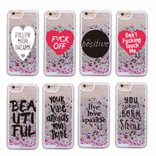 Beautiful Positive Quote Unicorn Heart Glitter Liquid Hard Phone Case Coque Fundas For iPhone 6 6Plus 6S 7 7Plus 5 5S SE