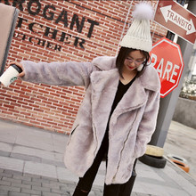 2016 Fashion Long Hairy Shaggy Long Faux Fur Coat High quality Women Lapel Faux Mink Fur Long Coats Warm Outerwear 3 colors