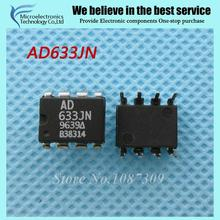 10pcs free shipping AD633JNZ AD633JN AD633 p four road 4 quadrant multiplier of 2% 1MHz DIP-8 100% new original