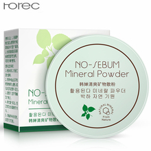 2017 Makeup Loose Finishing Powder Matte Bare Face Whitening Skin Finish Transparent Powder Palette SPF 25 With Cosmetic Puff(China)