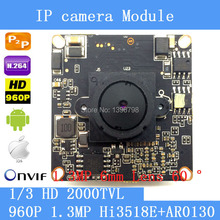 1.3 Megapixel IP Camera Module Board 1280*960P CCTV Camera IP Chip Board 1.3MP 6mm Lens Pinhole Camera Mobile Phone View(China)