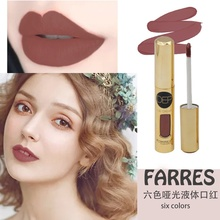 FARRES Sexy 6 Colors Long Lasting Waterproof Ultra Matte Liquid Lipstick Moisturizer Beauty Makeup(China)
