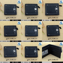 Anime Death Note/Attack On Titan/Black Butler/Naruto etc Short Wallet w-Metal Badge/Black Brief & Practical Zipper Purse
