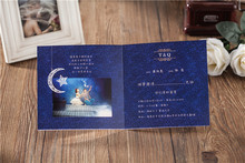 50pcs Personalized custom wedding invitation cards luxury blue star style European  wedding invitation cards