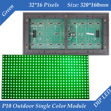 P10 Outdoor Green color LED display module 320*160mm 32*16 pixels waterproof high brightness for text message led sign(China)