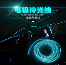 3m/lot latest car edge LED cold light el wire car interior atmosphere light strip light clip-reform atmosphere decorative lights