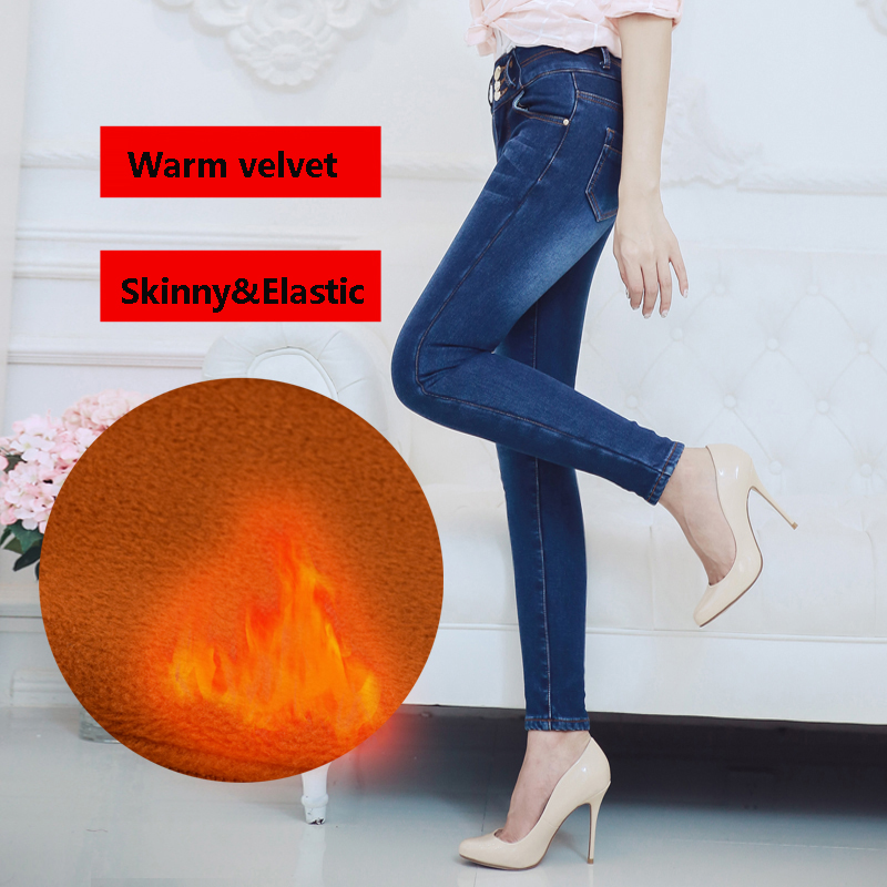 Womens winter warm fleece high waist jeans Female skinny elastic denim pencil pants plus large size buttons long trousersОдежда и ак�е��уары<br><br><br>Aliexpress