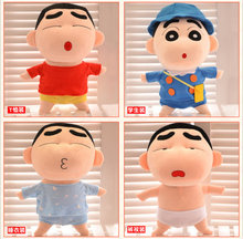 Wholesale 20-50cm Cartoon plush toys crayon Shin-chan new shelves look rich high quality and inexpensive