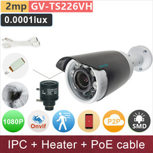 SONY STARVIS#Built Heater# IP camera + PoE cable 2mp 1080P HD outdoor bullet security cctv video cameras GANVIS GV-TS226VH pk - Online Store store