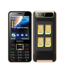 "Russian keyboard Quad Sim card mobile phone Original SERVO V8100 2.8"" Quad Band GPRS Wireless FM WhatsApp Facebook cell phones(China)"