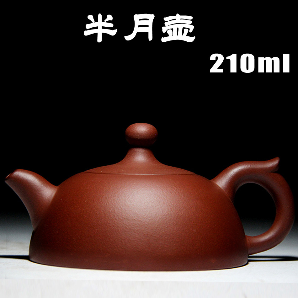 Half month tea pot famous handamde Yixing Zisha genuine new teapot purple sand mine cement