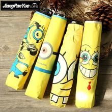 Cartoon Yellow SpongeBob Umbrella People Sunny Three Folding UV Sunscreen Parasol(China)