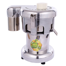 WF-A3000 370W Professional Juice Extractor_ Commercial Fruit & Vegetable Juicer(China)