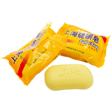 85g Shanghai Sulfur Soap 4 Skin Conditions Acne Psoriasis Seborrhea Eczema Anti Fungus Perfume Butter Bubble Bath Healthy Soaps