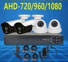 Home Security AHD Camera System 4CH Surveillance Cameras and (1) 4 Channel AHD-DVR 720/960/1080P Optional(China)