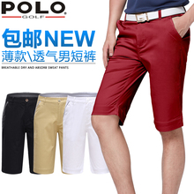 Brand Polo Clothes Men Golf Short Tennis Shorts Pants Cotton Male Summer Trousers Apparel Thin Breathable Wicking Quick Dry XXXL