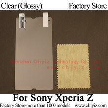 Clear Glossy Screen Protector Guard Cover Protective Film Shield For Sony Xperia Z L36h L36i L36a C6602 C6603 C6606 C6616 SO-02E