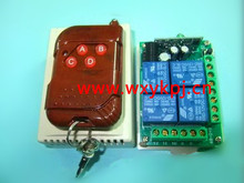 DC12V 4CH RF wireless remote controlled electrical switch 315mhz/433mhz transmitter and receiver moudle RF time switch