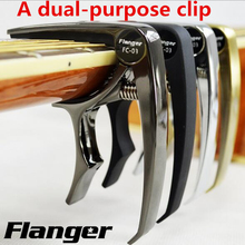 2016 Hot New Double Capo Clip Diacritical Acoustic Guitar A Dual Folder