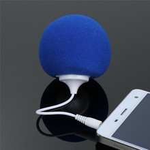 2017 Newest Portable Mini Wired Music Sponge Ball Speaker For Mobile Cell Phones Tablet PC MP3 MP4