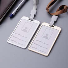 5 PCS/lot Vertical Style Metal ID Badge Holder Name Window Card Holders With Neck Lanyard String Logo Custom Office Supplies(China)