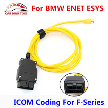 Newest ESYS Data Cable For BMW ENET Ethernet To OBD2 OBDII Scan Interface E-SYS ICOM Coding For BMW F-Series Without Software
