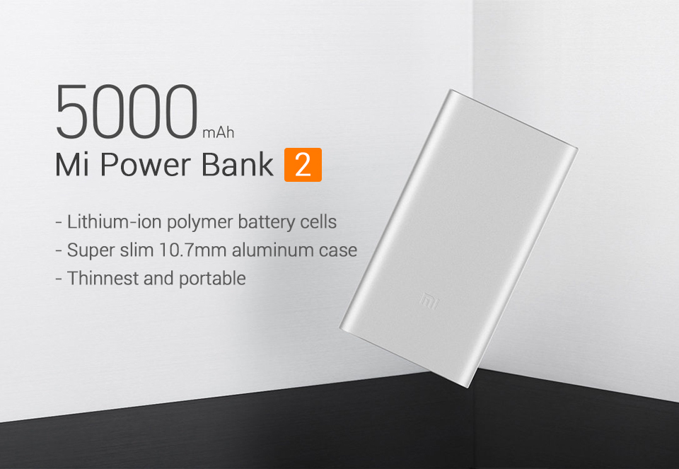 xiaomi 5000mah power bank_01