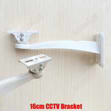 16cm Length Metal Stand CCTV Camera Wall Mount Bracket Support for Security Zoom Box Body Bullet Camera & Housing Enclosure