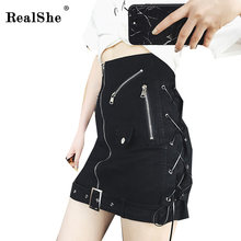 Buy RealShe New Summer Style Sexy Skirts Women 2018 High Waist Lace Zipper Jupe Femme Zipper Slim Black Pencil Mini Skirt for $23.99 in AliExpress store
