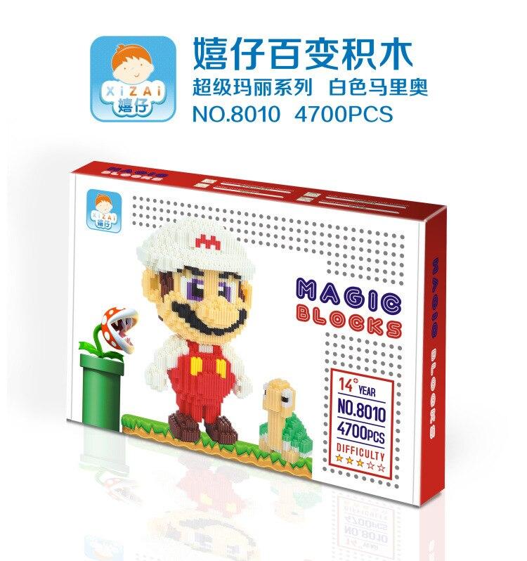 xizai Mario 8010-1