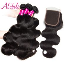 brazilian body wave with closure unprocessed brazilian virgin hair body wave 3 bundles and closure(China)