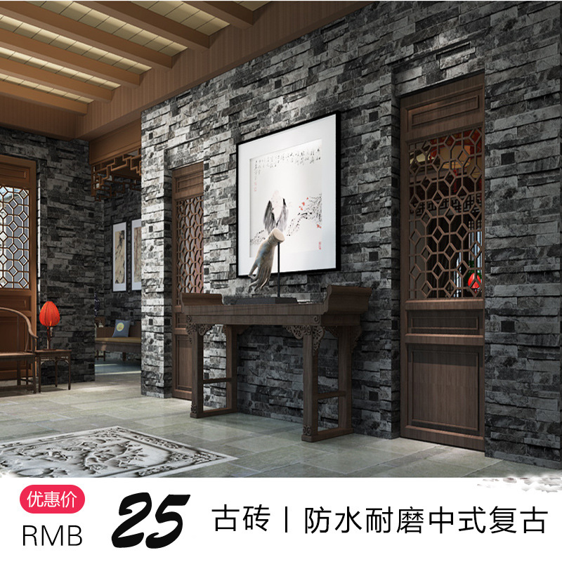 Beibehang 3D Stereo Culture Stone Brick Wallpaper Vintage Brick Brick Living Room Restaurant Shop Restaurant 3d Wallpaper roll<br>