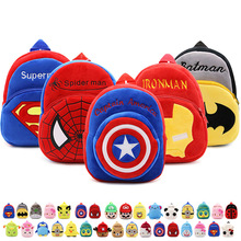 23*21*9cm Lovely Children Backpack Cartoon Superman/Spider man/Minions/Batman/Captain America/Pokemon Plush Kids School Bag Gift(China)