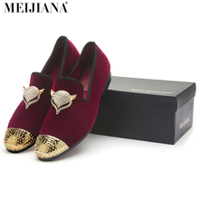 MeiJiaNa men black velvet shoes with skull buckle and gold toe British style men loafers luxurious men dress shoes men(China)