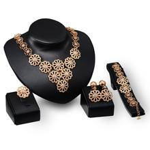 Jewelry Set For Women Gold Glated Beads Collar Choker Necklace Earrings Bracelet Fine Rings Sets Costume Latest Fashion Trendy(China)