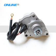50/70/90/110/125cc horizontal engine upper mount engine motor stater motor electric start 12T for dirt pit monkey bike ATV QUAD(China)