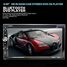 "Auto  7"" Touchscreen Bluetooth Car Stereo DVD/CD/MP3 Player Double 2Din In Dash USB SD feb20"