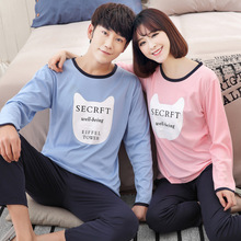 Autumn Winter New Leisure Homewear Brand Pajamas Casual Women Pajama Set Big Yards M-XXL Sleepwear Cotton Pyjamas for Lovers(China)