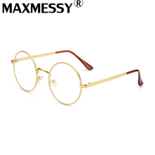 MAXMESSY Hot Selling Solid Alloy Korean Glasses Frame Gold Eyeglass Frame Vintage Spectacles Round Computer Glasses AS741(China)