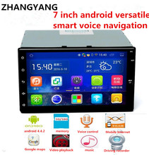 "Free shipping ZHANGYANG 7"" Android voice navigation applicable multiple car type Mobile Internet intelligent voice control(China)"
